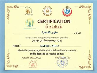 Safir Hotel Cairo Acquired the Heath Safety Certificate